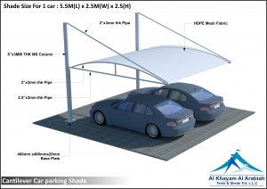 Cantilever Car Parking Shade UAE Dubai